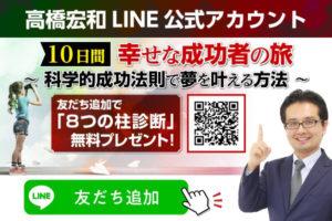 https://landing.lineml.jp/r/1654984815-ZpyL7AGd?lp=6wT4y6